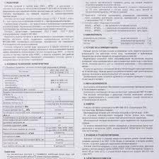 <b>Счётчик для холодной воды Itelma</b> 1/2х80 мм в Москве – купить ...