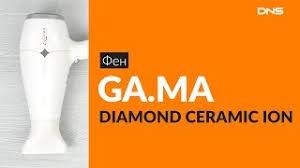 Распаковка <b>Фена ga</b>.<b>ma Diamond</b> Ceramic Ion / Unboxing ga.ma ...