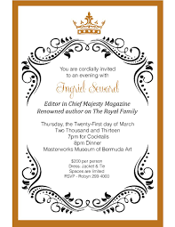 you are cordially invited template birthday sample invitation image001 you are invited to the above the influence ati event to