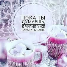 #бизнесдома Instagram posts (photos and videos) - Picuki.com