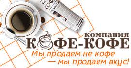 <b>Оливки Alisa</b> целые без косточки <b>350гр</b> ж/<b>б</b>, купить <b>в</b> Москве от ...