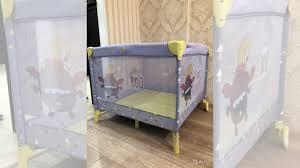 <b>Игровой манеж Happy</b> Baby Alex купить в Московской области ...