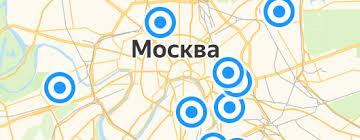 <b>Аэраторы для смесителя REMER</b> — купить на Яндекс.Маркете