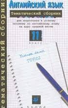 <b>Татьяна Журина</b> – биография, книги, отзывы, цитаты
