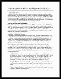 resume assignment for college students