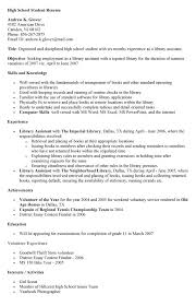 resume samples high school student  socialsci coresume