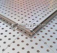 <b>Лист алюминиевый перфорированный</b> в наличии на складе в ...