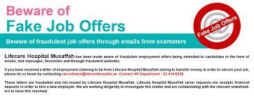 fraudulent job offers jpg fraudulent job offers 01 jpg