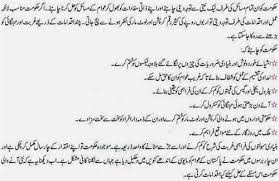 cleanliness essay essay on cleanliness we write the leading essay    cleanliness essayshort essay on cleanliness in urdu essay topics search results of essay on cleanliness in