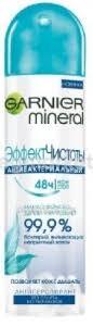 <b>Спреи антибактериальные</b> купить в Абакане (от 82 руб.) 🥇