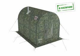 Купить <b>палатки</b> б/у и новые в Хабаровске — объявления ...