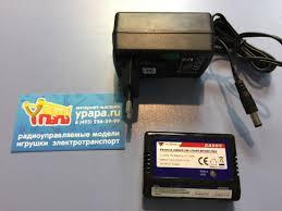 <b>Зарядное устройство Walkera</b> LiPo 2s3s — купить в интернет ...
