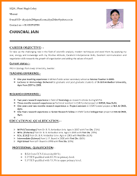 emt resume page just another wordpress site biodata for teacher job 12 jpg biodata for teacher job 1 jpg