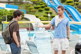 summer jobs fandango summer jobs