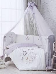 <b>Комплект в кроватку Perina</b> Pio Pio 7 предметов Pio Pio Perina ...