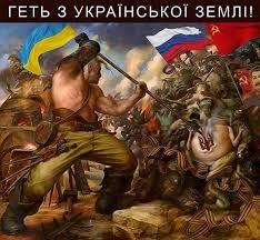 "Боевики 24 раза нарушили ""режим тишины"", - пресс-центр АТО - Цензор.НЕТ 8612"