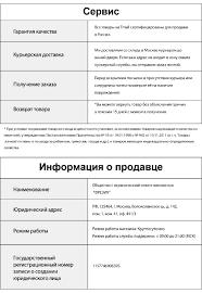 <b>Матрас Комфорт-Спектр в чехле</b> Кулер - AliExpress Mobile