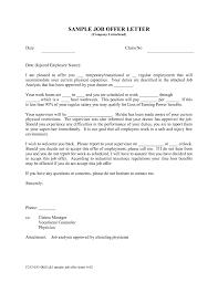 employment offer letter template best business template offer letter sample template best business template pertaining to employment offer letter template