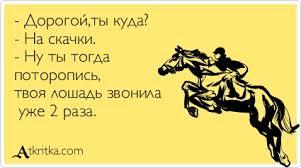 Керри и Лавров обсудили Сирию и Украину по телефону - Цензор.НЕТ 3095