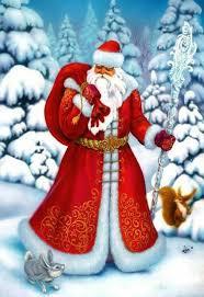 <b>Дед Мороз</b>- красный нос (<b>Мигунова</b> Наталья Алексеевна) / Стихи ...