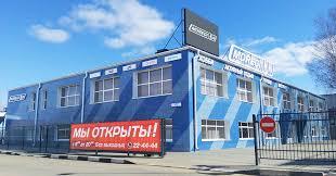 Электросамокат, <b>электровелосипед</b> купить в Кирове в магазине ...