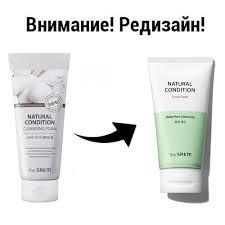 Пенка-<b>скраб</b> для проблемной кожи The Saem <b>Natural</b> Condition ...