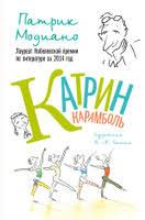 Купить <b>книги</b> от «Малыш» — интернет-магазин OZON.ru