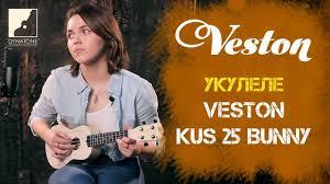 Dynatone - <b>Музыкальные Инструменты</b> - Обзор <b>укулеле VESTON</b> ...