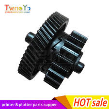 <b>10PCS</b>/RU5 0984 RU5 0984 000CN swing <b>gear</b> for HP M1212 ...