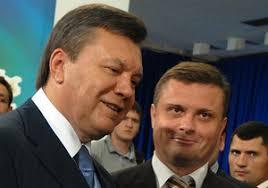 """Депутаты """"НФ"""" требуют от ГПУ допросить Фирташа и Левочкина в деле о финансировании терроризма - Цензор.НЕТ 5820"""