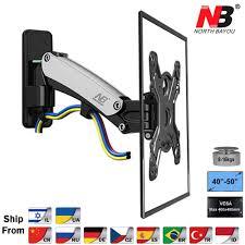 <b>NB</b> F300 <b>Gas Spring</b> 360 Degree 30 40 inch TV Wall Mount LCD ...
