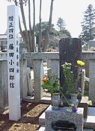 「藤田小四郎」の画像検索結果