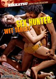Sex Hunter Wet Target 1972