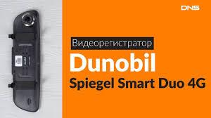 Распаковка видеорегистратора <b>Dunobil Spiegel Smart Duo</b> 4G ...