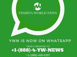 Yeshiva World News (@YWN) | Twitter