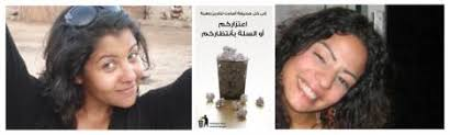 Nadine Khaled (left) and Heba El-Akkad (right) were brutally murdered on November 27. Center: one of the banners demanding apologies from the tabloid press. - hebaandnadine_0