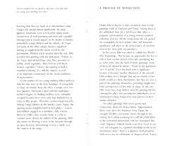 hibi hisako selected document a digital a process of reflection essay pg 7