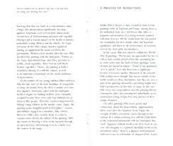 hibi hisako selected document a digital a process of reflection essay pg 7