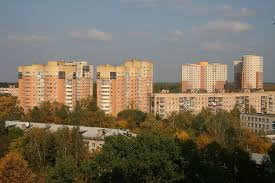 Пушкино — Википедия