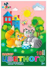 Наборы <b>цветного</b> и белого картона - купить в Москве, цены в ...