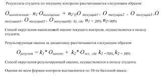 PDF, 484 Кб