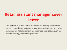 manager cover letter sample sample resume retail  seangarrette coretail assistant manager cover letter