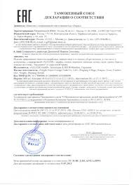 Купить женскую одежду Allude в Москве (Россия) | Интернет ...