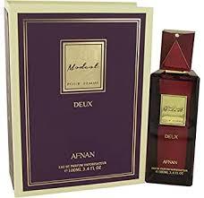 Modest Deux Pour Femme by Afnan Eau De Parfum ... - Amazon.com