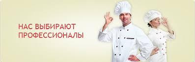 <b>Кондитерский</b> инвентарь, поварские ножи, <b>кондитерские мешки</b> ...