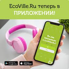 <b>MiKo</b> - <b>Косметика</b> для беременных в экомагазине EcoVille.Ru