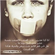 رمزيات مؤلمه رمزيات موجعه 2019