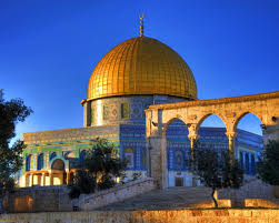 Image result for Al-Aqsa PHOTO