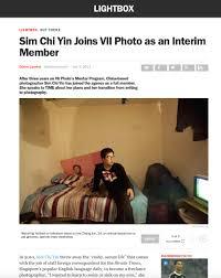 sim chi yin photographer asia beijing