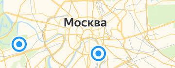 <b>Ежедневники</b>, записные книжки <b>Контэнт</b> — купить на Яндекс ...